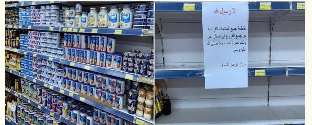Nach Kuwait kommt die Kampagne zum Boykott französischer Produkte im Sultanat Oman an, und dies ist, was ein großes Einkaufszentrum beschlossen hat, den Propheten zu unterstützen, Friede sei mit ihm